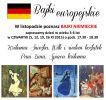 bajki niemieckie 11.2015